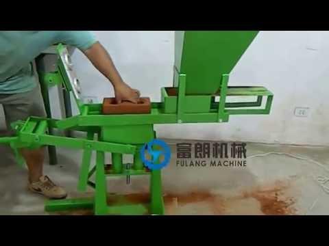 FL1-40 manual interlocking brick making machine design pdf with furnace price