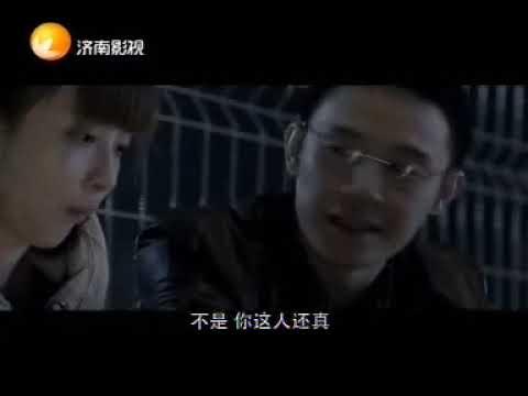 【失恋33天】 05
