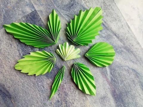 Как сделать листья из картона своими руками