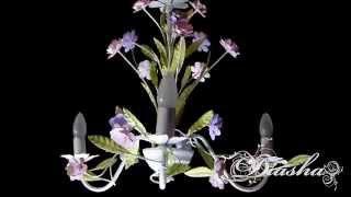 видео Потолочные люстры в стиле Флористика