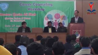 Self Confidence Tips and Advice  By Qasim Ali Shah   In Urdu