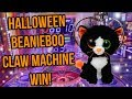 HALLOWEEN BEANIE BOO CLAW MACHINE WIN! - Sea World Arcade