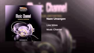 Naee Umangen