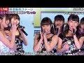 20180208 原宿駅前ステージ#79?『Candy Love』ふわふわ