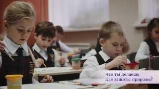 Уроки экологического воспитания в школах г. Тюмени - ООО