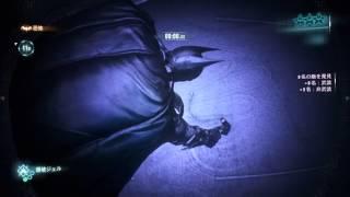 バットマンアーカムナイト_拡張チャレンジ_ターミナルベロシティ