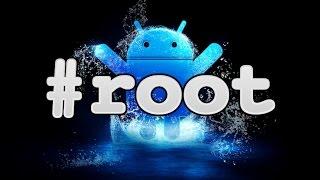 видео Что такое Root права на Android и как их получить? Скачайте бесплатно программу для получения root прав