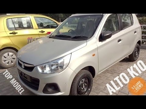 Maruti Suzuki Alto K10 VXI top model , OnRoad price , Features , Interior + Exterior view 2018