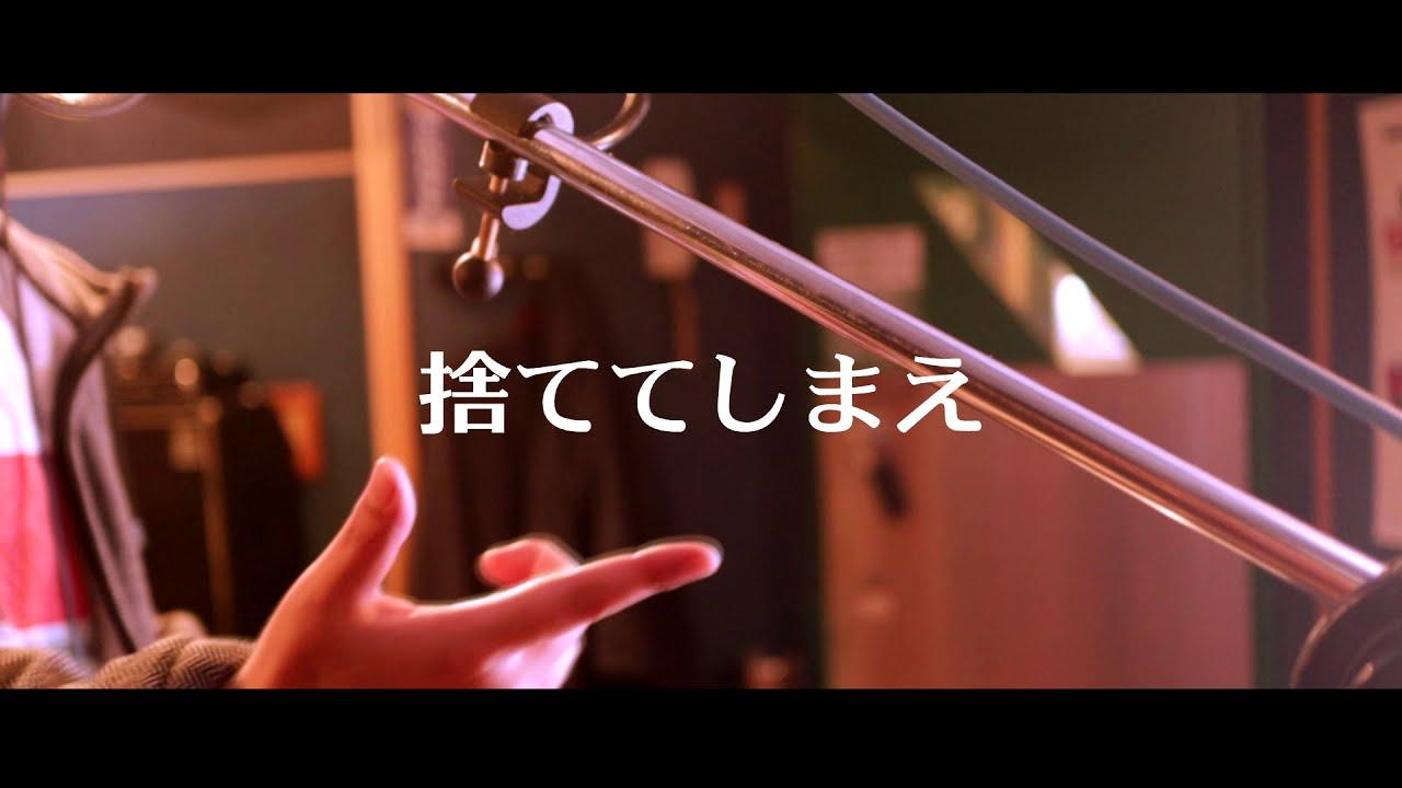 【オリジナル曲】走り出したその未来【Audient SONO販促曲】
