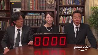 https://amzn.to/2qEyXyh Amazon Prime Original『さまぁ〜ずハウス』#...