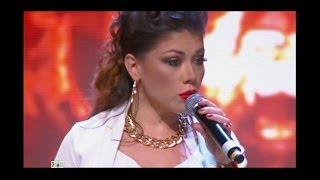 """Дискотека Авария - К.У.К.Л.А. (""""Big Love Show 2014"""")"""