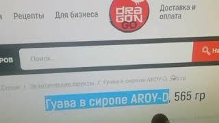 Сео оптимизация сайта во Владивостоке. Сео продвижение сайта во Владивостоке. Сео Владивосток.