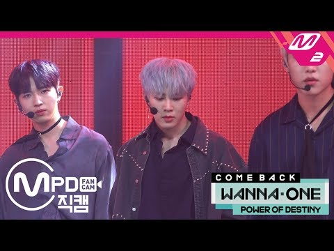 Free Download [mpd직캠] 워너원 하성운 직캠 '보여(day By Day)' (wanna One Ha Sung Woon Fancam) | @comeback Show_2018.11.22 Mp3 dan Mp4