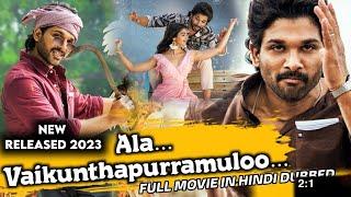 Ala Vaikunthapurramuloo Full Movie In Hindi Dubbed   Allu Arjun, Pooja Hegde   Release Date