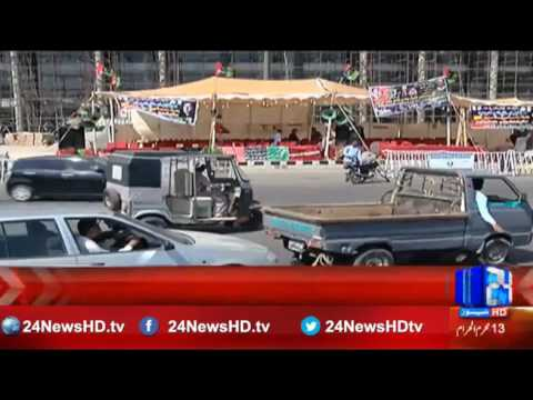 PPP martyrs Peace Rally will be staged from tomorrow