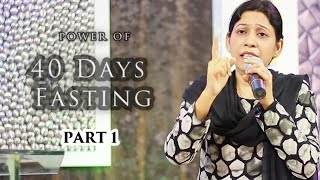 power of 40days fasting prayer part 1.wonderful messages by ...