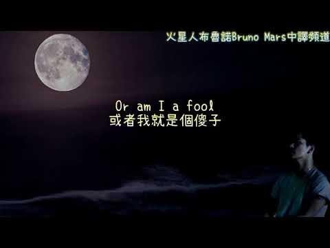 【中英字幕】火星人布魯諾 Bruno Mars - Talking to the moon 向月亮傾訴