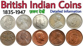 Coins of British India | from East India Company 1835 to British Raj 1947 | Hindi documentary