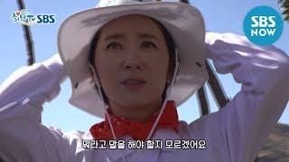 [희망TV SBS]