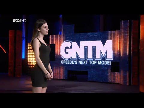 GNTM 4 | Η audition της Νίκης