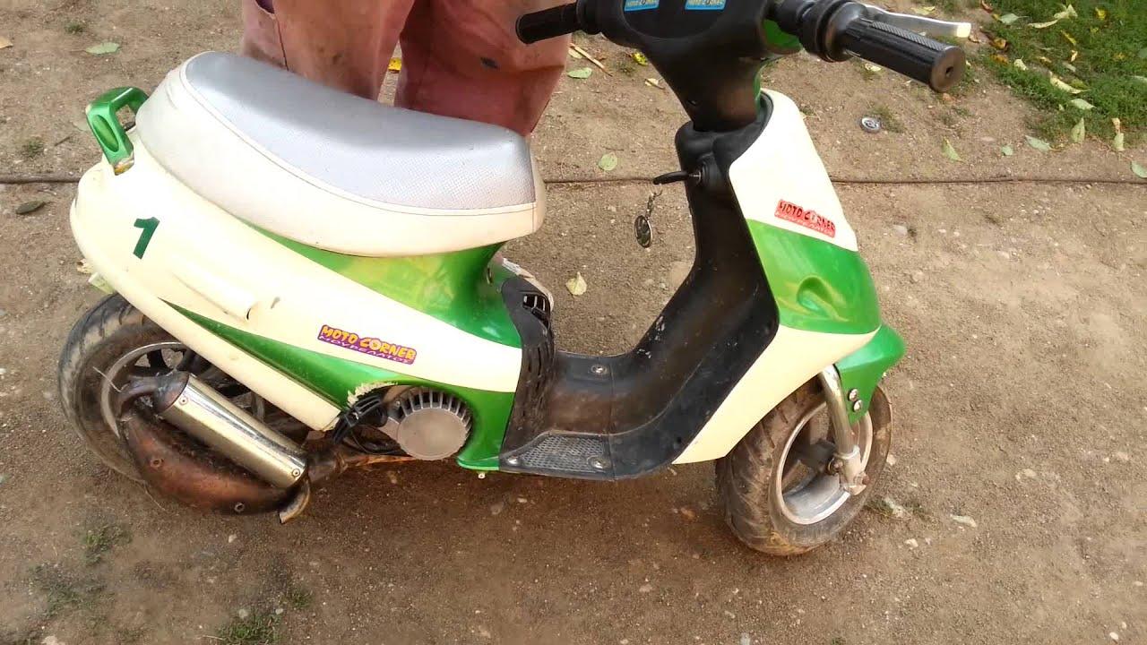 49cc moped 11