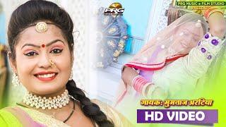 दारुड़े रा होद भराया   मारवाड़ी देसी रजवाड़ी गीत Darude Ra Haod Bharaya   Mumtaj Artiya   PRG Music