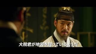 古山子(コサンジャ) 王朝に背いた男