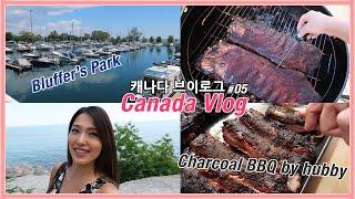 [Eng]Canada Vlog#05 블러퍼스 파크, 남…