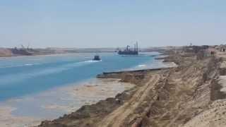 شاهد أول ملاحة فى قناة السويس الجديدة بعد بدء الحفرب6شهور .معجزة مصر