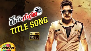 Race Gurram Telugu Movie Songs 1080P | TITLE SONG | Allu Arjun | Shruti Haasan | Thaman