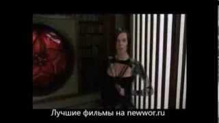 Трейлер фильма Эон Флакс (на русском)