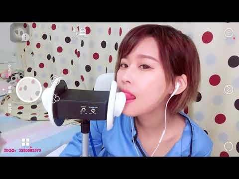 ASMR Chinese ear eating 菇菇