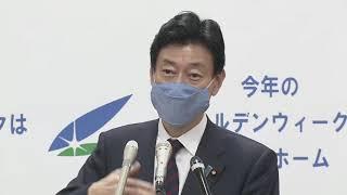【ノーカット】新型コロナ 現状と対策 西村大臣会見