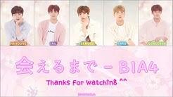 [THAISUB] B1A4 - 会えるまで (Aerumade) [Color Coded Lyrics(Han/Rom/Thai)]