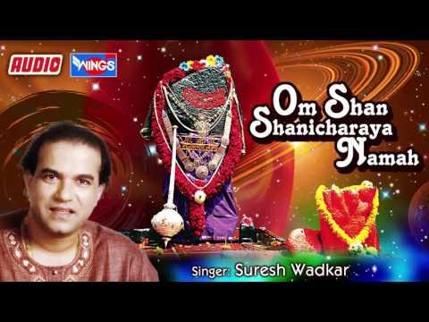 Om Sham Shanicharaya Namah - Beautiful Shani Mantra By Suresh Wadkar