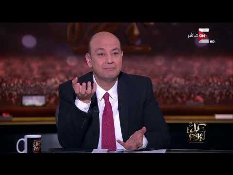كل يوم - حسام الشاعر: السائح في الماضي كان يأتي إلى مصر بسبب حسن ضيافة المصريين  - 00:20-2018 / 3 / 18