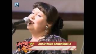 """Программа Первого канала """"Играй, гармонь!"""" в Омске (12.09.15)"""