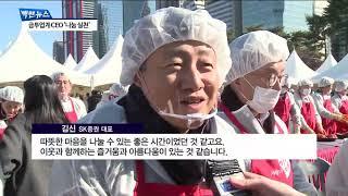 KTB투자증권·SK증권 등 금투업계 대표들 사랑 나누기…