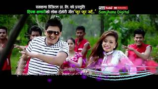 New nepali lok song 2072/2016 ||Fur Fur Gardai ||Samjhana Lamichhane Magar & Deepak Bhandari|| HD