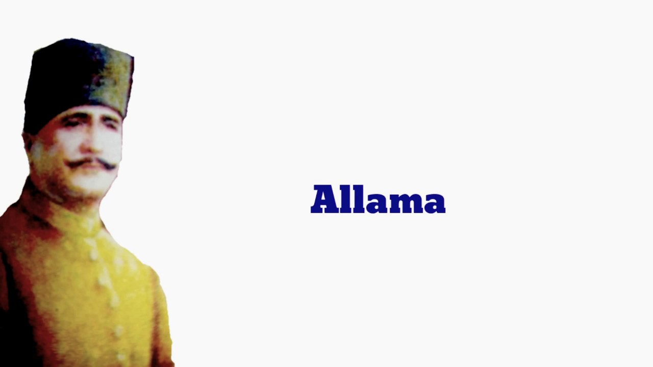free download essay on allama iqbal Allama iqbal essay in urdu for kids free download ebook 27,61mb allama iqbal essay in urdu for kids free download scanning for allama iqbal essay in urdu for kids do you really need this pdf of allama.