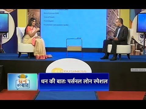 #IIFLDhanKiBaat Episode 19 - Facts You Must Know About Personal Loans