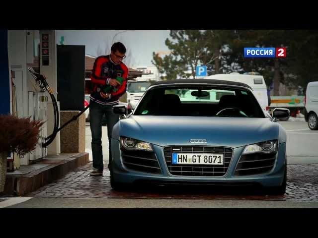Тест-драйв Audi R8 GT Spyder // АвтоВести 39
