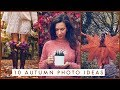 10 creative photo ideas for Autumn