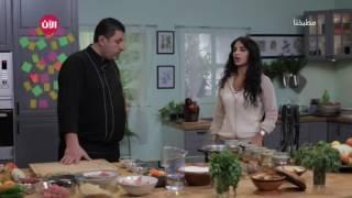 مطبخنا - الحلقة 53: المطبخ الأردني
