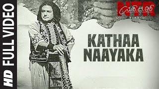 Kathanayaka Full Video Song | NTR Biopic Songs - Nandamuri Balakrishna | MM Keeravaani