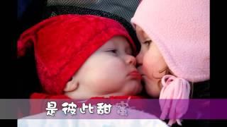 情人節音樂會影片