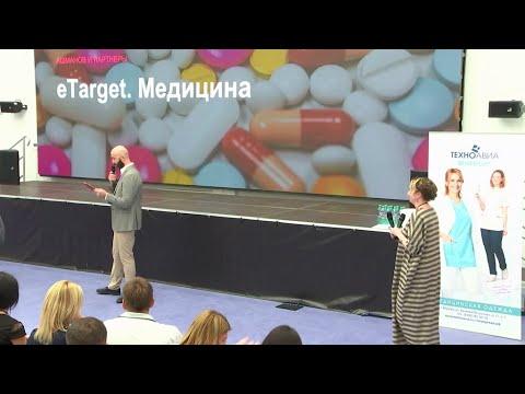 Дмитрий Коротков, Ашманов и партнеры. Особенности поискового продвижения сайтов в медицинской
