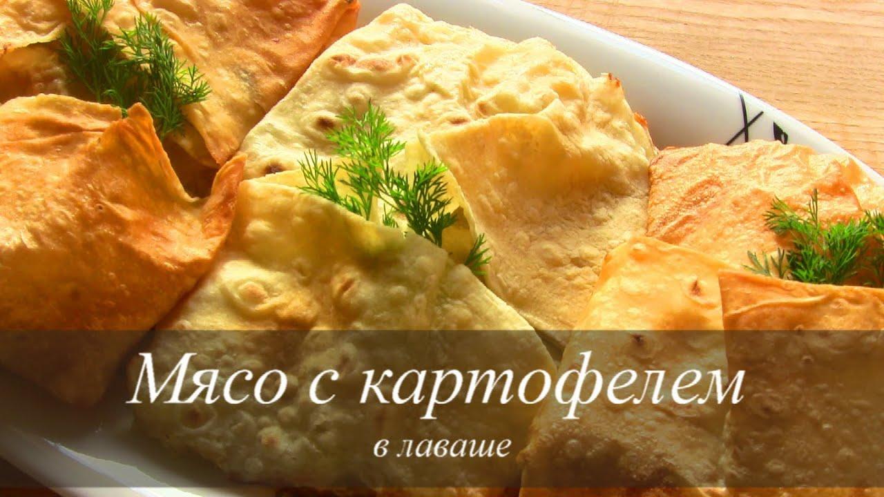 КУРИЦА с картофелем в лаваше Запеченная в духовке | VIKKAvideo-Простые рецепты