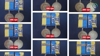 100 боевых наград за 21 тысячу гривен. Расследование 17 канала(, 2015-12-29T13:16:25.000Z)