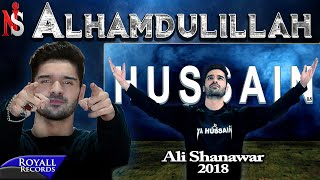 Ali Shanawar   Alhamdulillah (English)   2018 / 1440